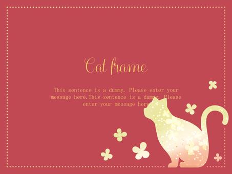 고양이의 프레임 01 / 레드 a
