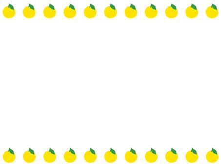 柚子のフレーム