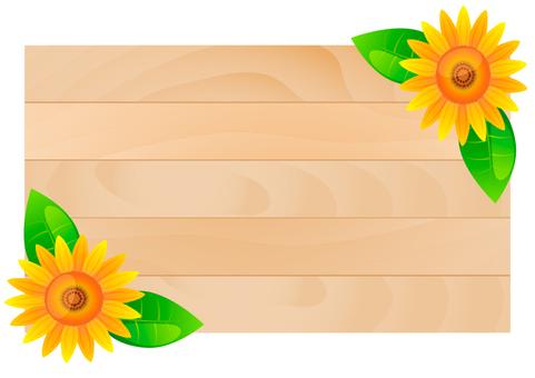 A sunflower sign