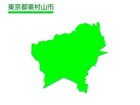 Higashimurayama City 2