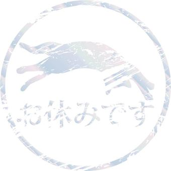 Blur stamp 2
