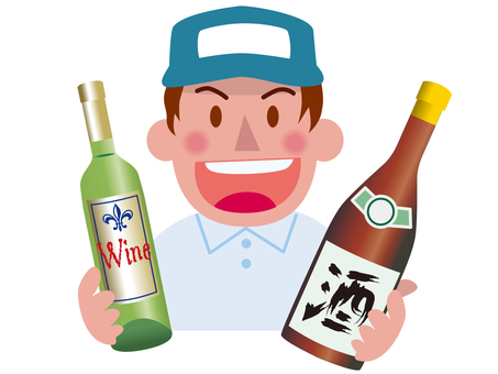 Various occupations - liquor store
