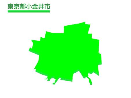 Koganei City 2