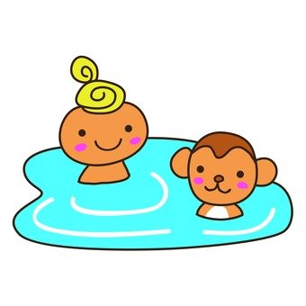 An outdoor bath with a monkey