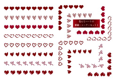 77. Fashionable cute heart line / corner