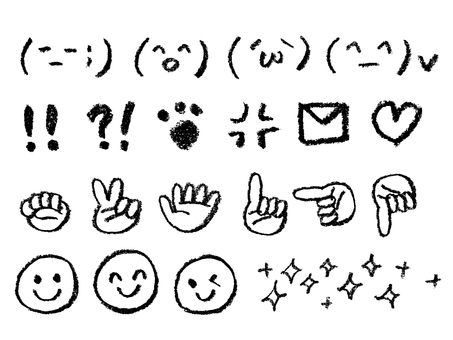 Analog handwritten emoji summary
