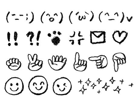 Analog handwritten emoji summary