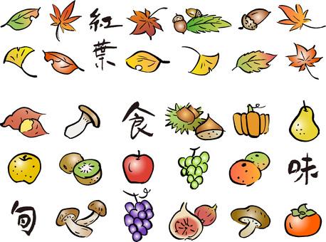 70928. Taste of autumn 5