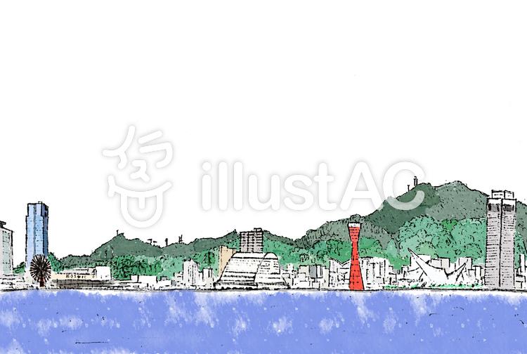 神戸風景(透過)のイラスト