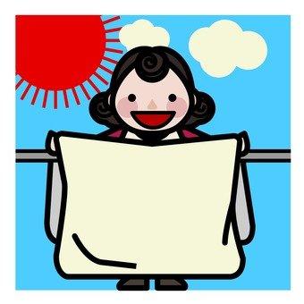 Mother who hides futon