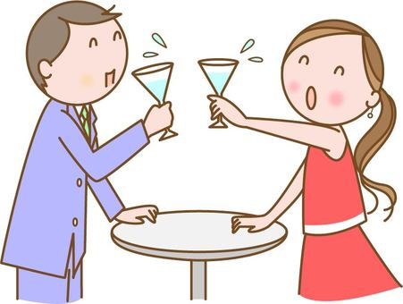 Marriage activity, drinking party