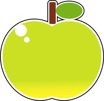 Blue apple illustration