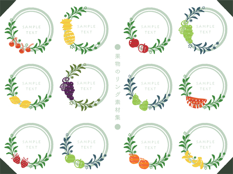 Fruit ring material collection (circle)