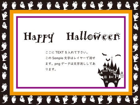 Halloween frame (white ghost and castle)