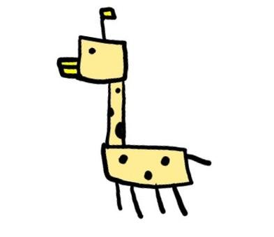 Yuri zoo giraffe