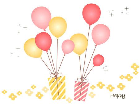 Balloon gift message card