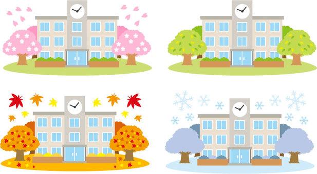 School Seasonal Set
