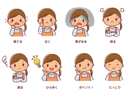 Female housewife expression set