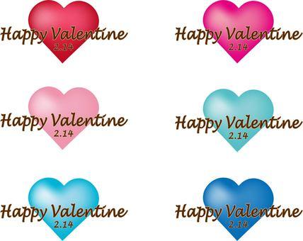 Valentine's Heart Seal 2
