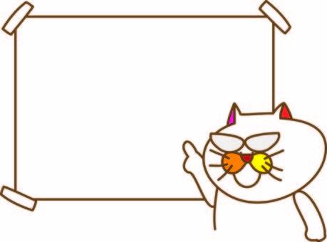 Funny cat Tamako's teacher