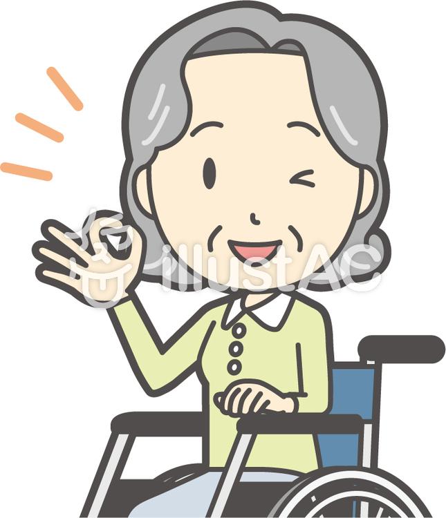 老人ボブ女性-246-バストのイラスト