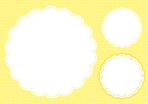 Paper Napkin Frame Yellow Round