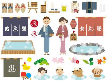 Trip 03 (hot spring set 01)