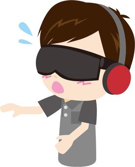 VR (male)