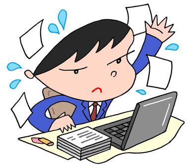 사업 · 서류 작성