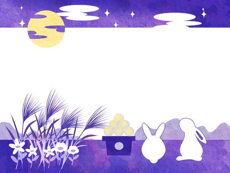 お月見フレーム