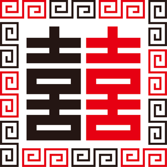 Reminder _ icon _ square _ red _ black