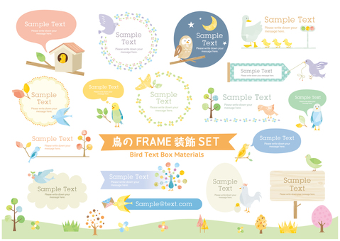 Bird frame SET