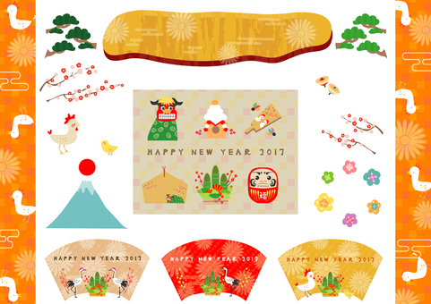 Postcard year year greeting card material of 2017 6