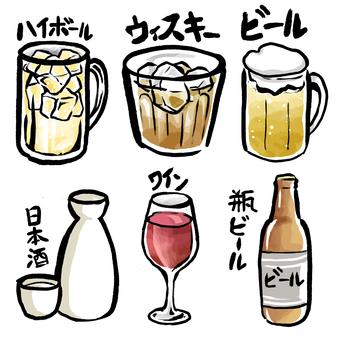アルコールシルエット イラストの無料ダウンロードサイトシルエットac