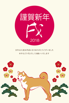New Year cards 10