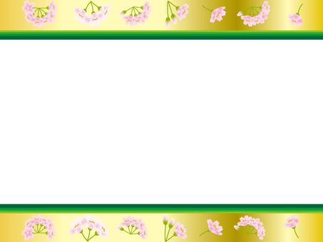 Sakura Frame 7