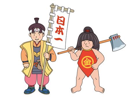 Momotaro and Kintaro