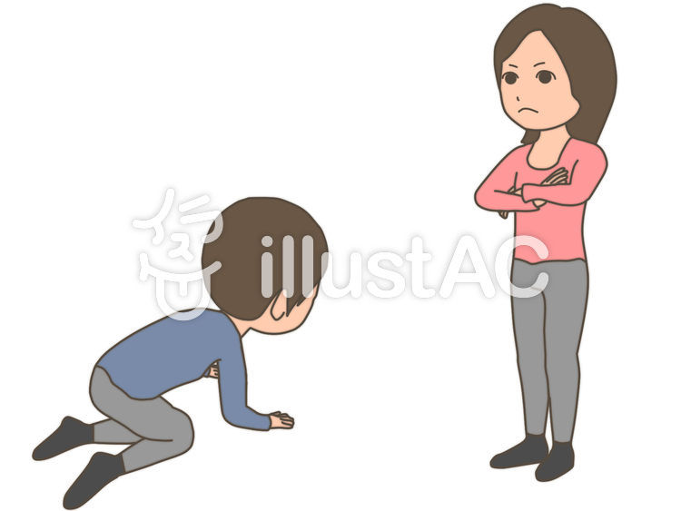 土下座して謝罪する男性と怒る女性のイラスト