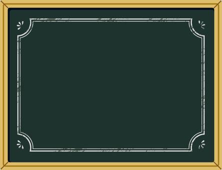 테두리가있는 칠판
