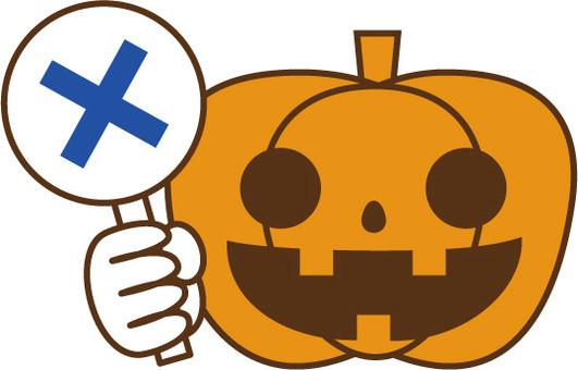 Pumpkin giving out a part