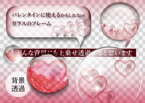Valentine's illustration 13 glass frame