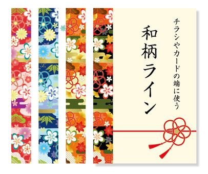 Four gorgeous Japanese pattern lines
