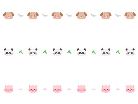 Animal line 2