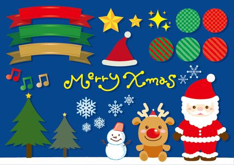 Christmas Assortment 001