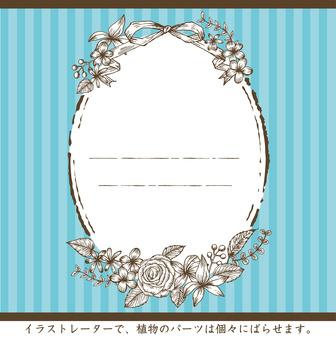 Flower frame character mint
