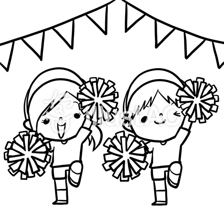 運動会ポンポンダンス線画塗り絵イラスト No 863396無料イラスト