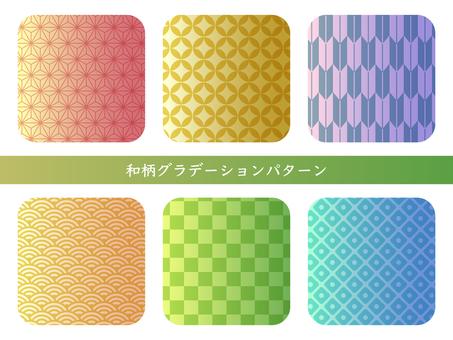 그라데이션 일본식 디자인