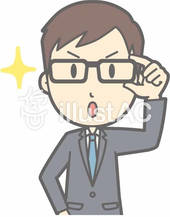 スーツ男性C-眼鏡キラリ-バストのイラスト