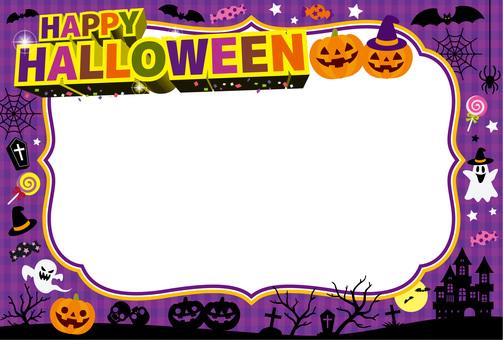 Frame_Halloween-2