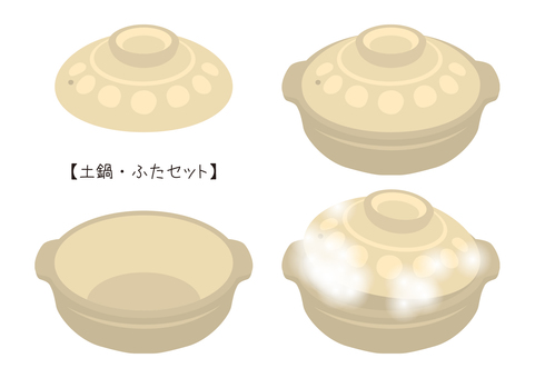 陶器蓋子集